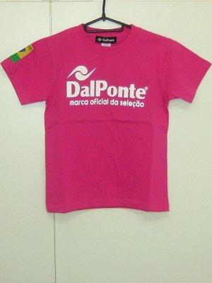 画像1: DalPonte キッズTシャツ ピンク