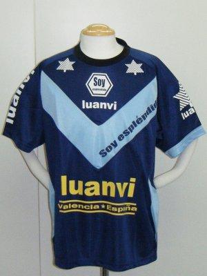 画像1: luanvi プラクティスシャツ ネイビー×サックス