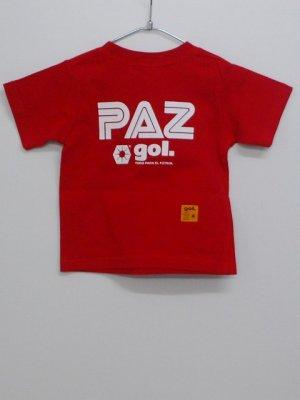 """画像2: gol. KIDS""""PAZ"""" Tシャツ レッド"""