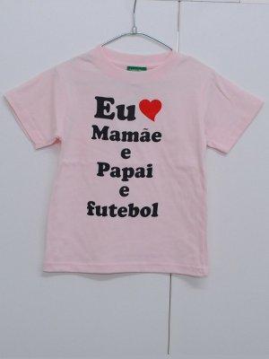 画像1: JOGARBOLA キッズTシャツ ピンク