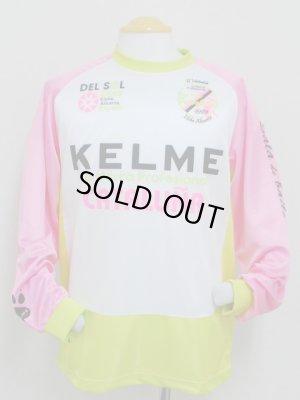 画像1: KELME 長袖プラシャツ ホワイト