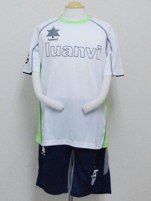 画像1: luanvi プラクティススーツ上下セット ホワイト