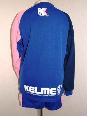 画像2: KELME ロングプラスーツ上下セット ブルー