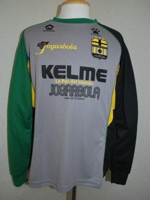画像1: JOGARBOLA×KELME ロングプラシャツ グレー