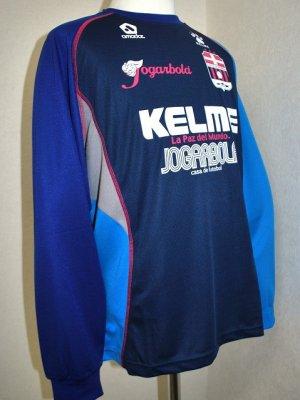 画像3: JOGARBOLA×KELME ロングプラシャツ ネイビー