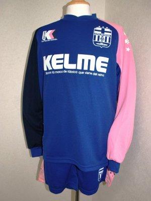 画像1: KELME ロングプラスーツ上下セット ブルー
