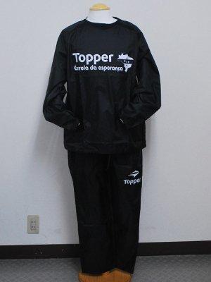 画像1: TOPPER ピステ上下セット ブラック