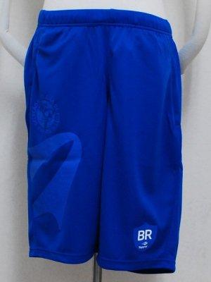 画像1: Topper プラクティスパンツ ブルー