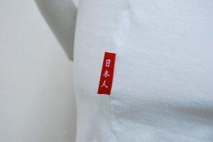 画像4: Topper×日本人 フットボールTシャツ ホワイト