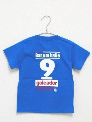 画像2: goleador No.9キッズTシャツ ターコイズ