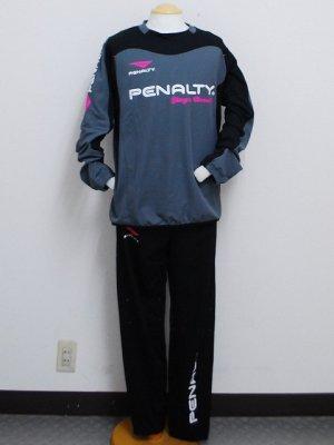 画像1: PENALTY トレスウェットスーツ(上下セット) グレー×ブラック