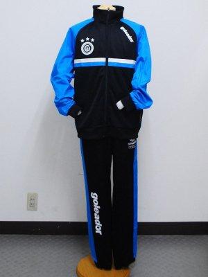 画像1: goleador スムースピステコンビネーションZIPジャケット&パンツ ターコイズ/ブラック