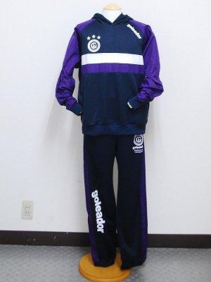 画像1: goleador スムースピステコンビネーションパーカー&パンツ パープル/D.ブルー