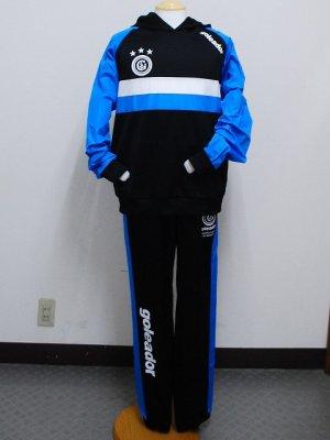 画像1: goleador スムースピステコンビネーションパーカー&パンツ ターコイズ/ブラック