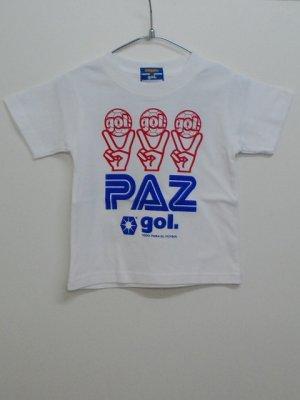 """画像1: gol. KIDS""""PAZ"""" Tシャツ ホワイト"""