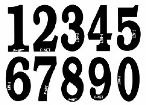 画像1: プリントサービス 背番号 F−NETロゴ入り丸文字