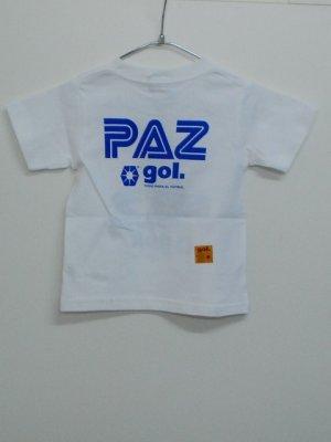"""画像2: gol. KIDS""""PAZ"""" Tシャツ ホワイト"""