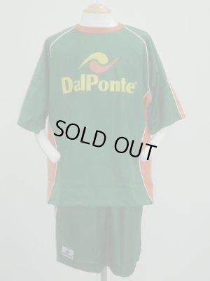 画像1: DalPonte ハーフピステ980 グリーン