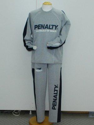 画像1: PENALTY トレススウェットスーツ(上下セット) グレー